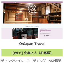 OnJapan Travel